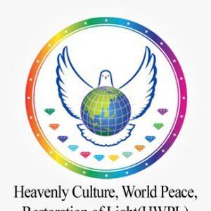 LSM DI PBB DAN PEMIMPIN AGAMA MENGANGKAT SUARA MENENTANG PENINDASAN DAN DISKRIMINASI AGAMA TERTENTU DI KOREA.